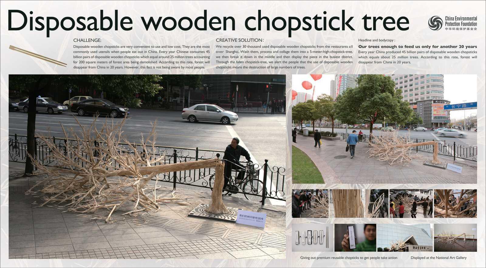 Скульптура сломанное дерево