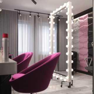 фон как открыть салон 2020. розовое кресло и зеркало
