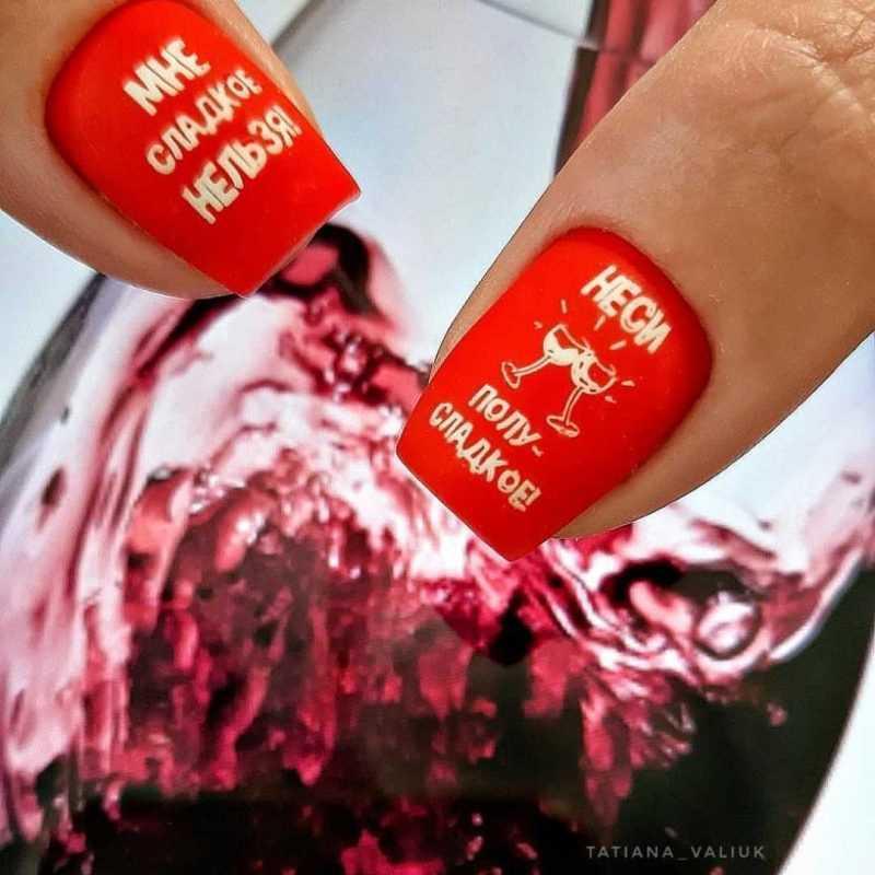 наклейки на русском на ногтях