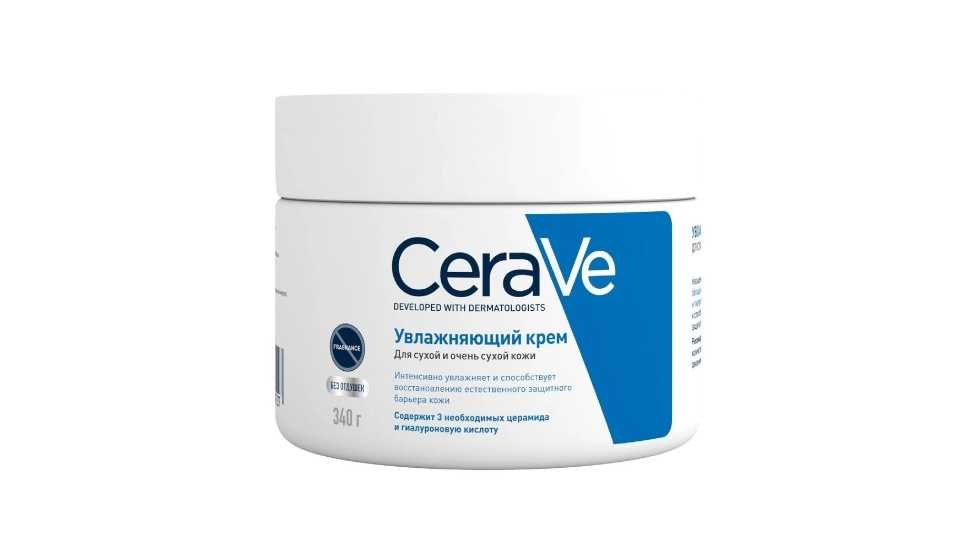 CeraVe крем для тела