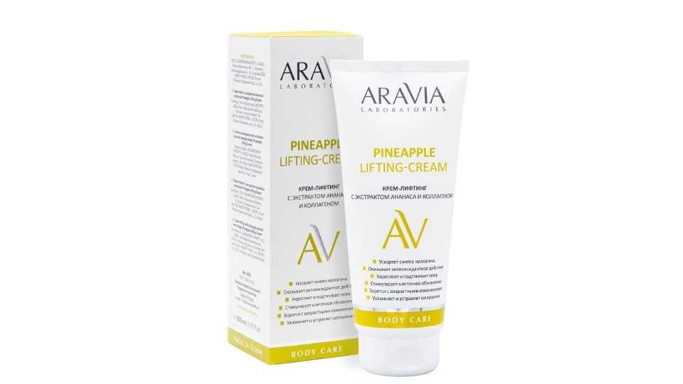Pineapple Lifting-Cream, ARAVIA Laboratories