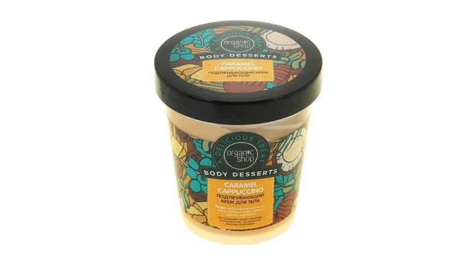 Caramel Cappuccino, Organic Shop