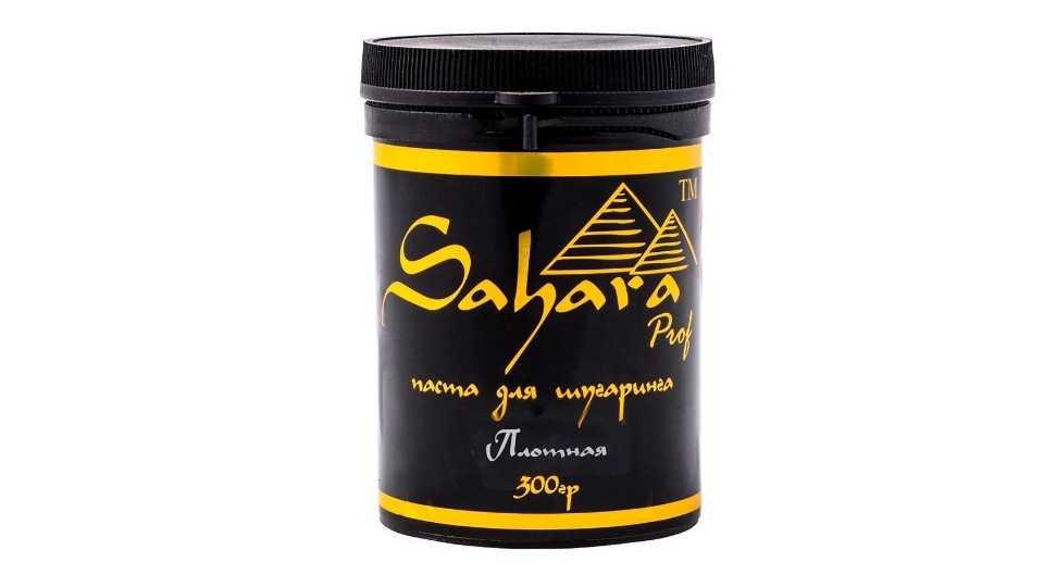Паста Sahara Professional