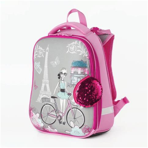 Рюкзак Brauberg Premium с кошельком-брелоком