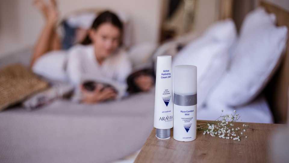 Средства ARAVIA Professional для домашнего ухода за сухой кожей